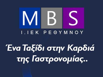 Το Ι.ΙΕΚ MBS πάει Ταξίδι στο Παρίσι 23/03/2018 για 5 ημέρες