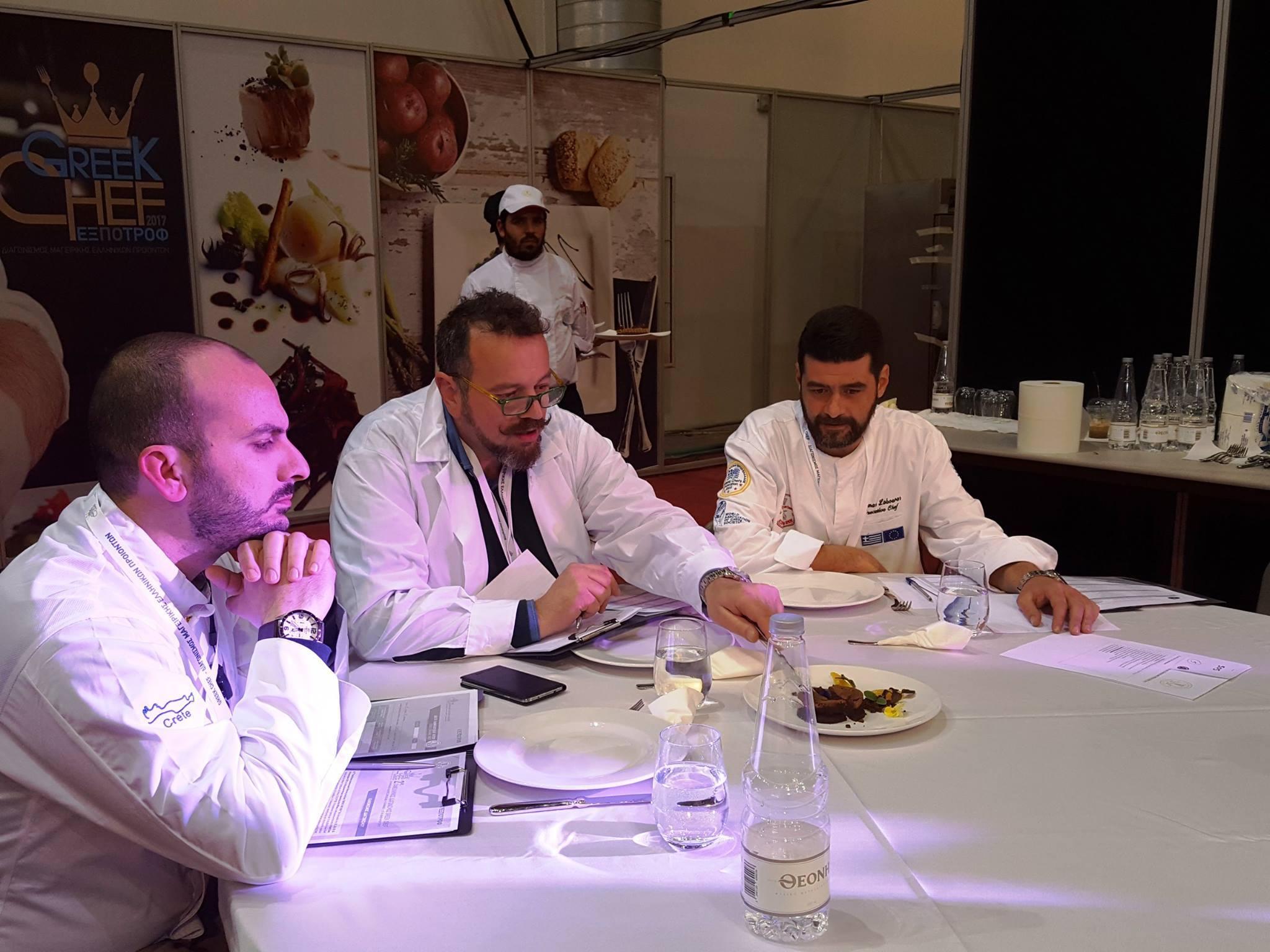 2oς Πανελλήνιος Διαγωνισμός Greek Chef 11