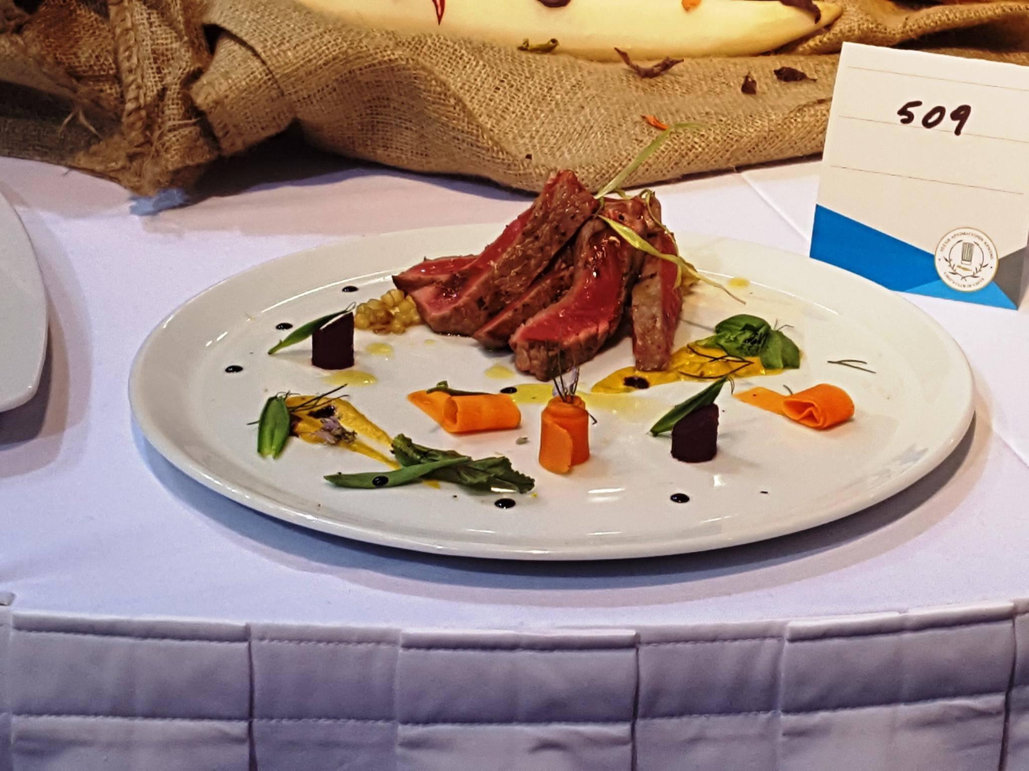 2oς Πανελλήνιος Διαγωνισμός Greek Chef 14