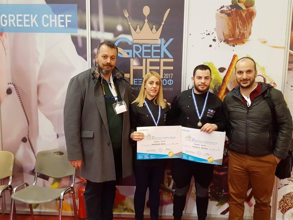 2oς Πανελλήνιος Διαγωνισμός Greek Chef 15