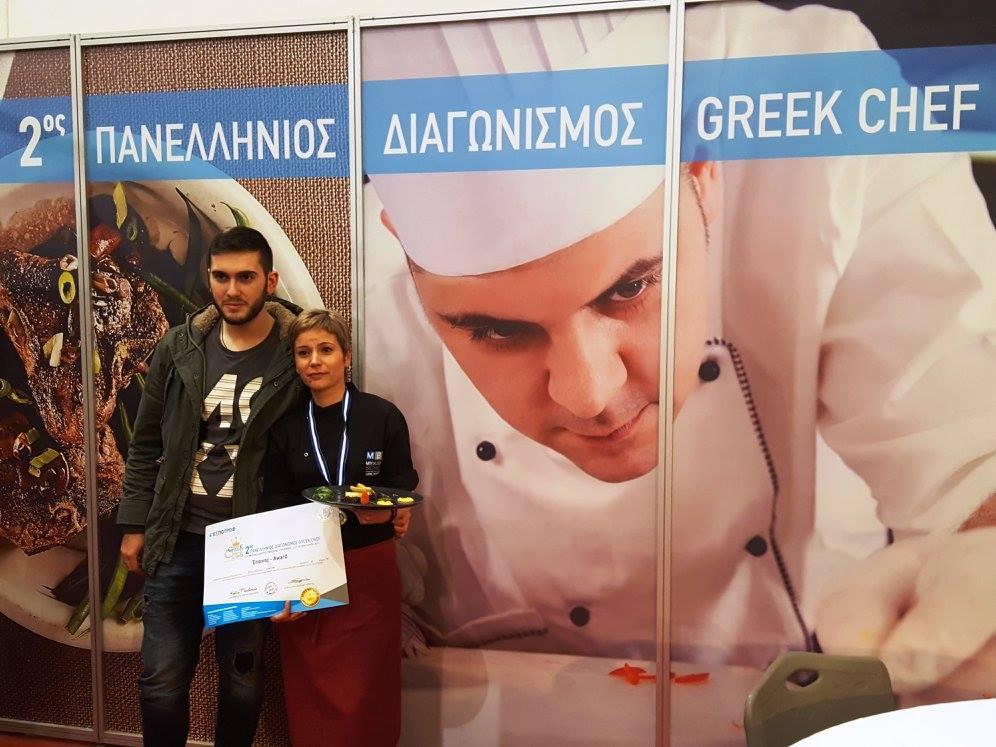 2oς Πανελλήνιος Διαγωνισμός Greek Chef 16