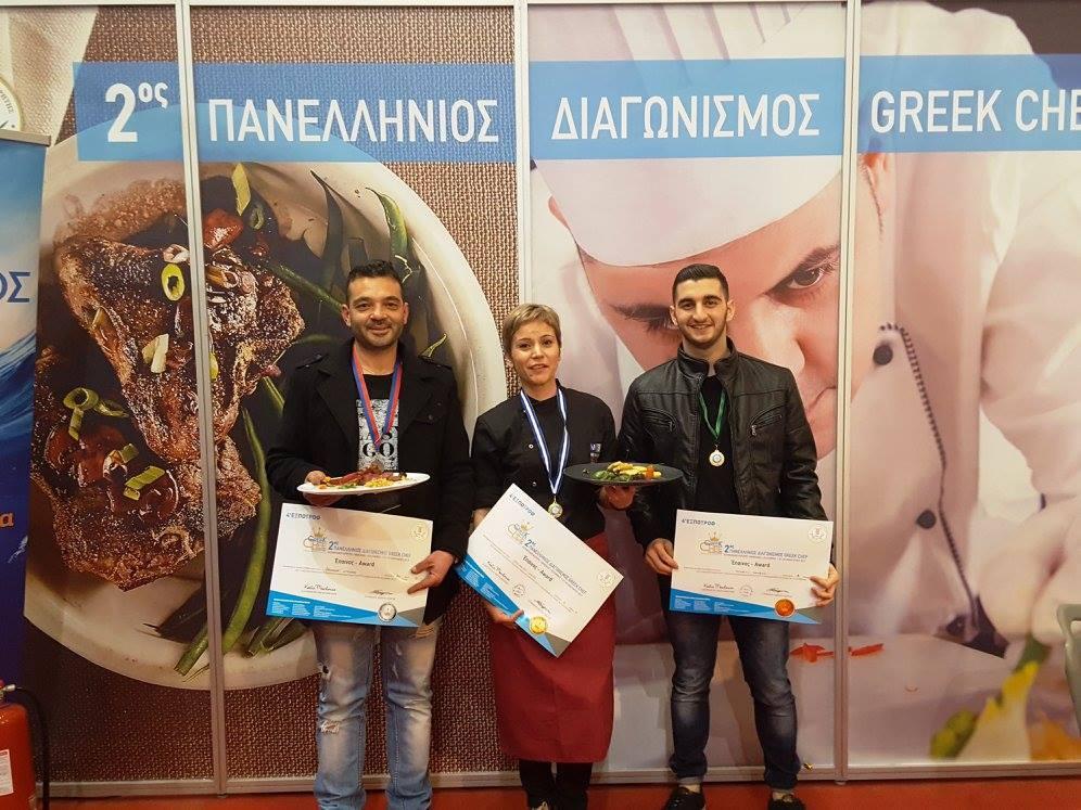 2oς Πανελλήνιος Διαγωνισμός Greek Chef 17
