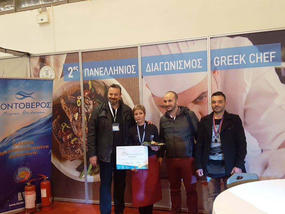 2oς Πανελλήνιος Διαγωνισμός Greek Chef 4