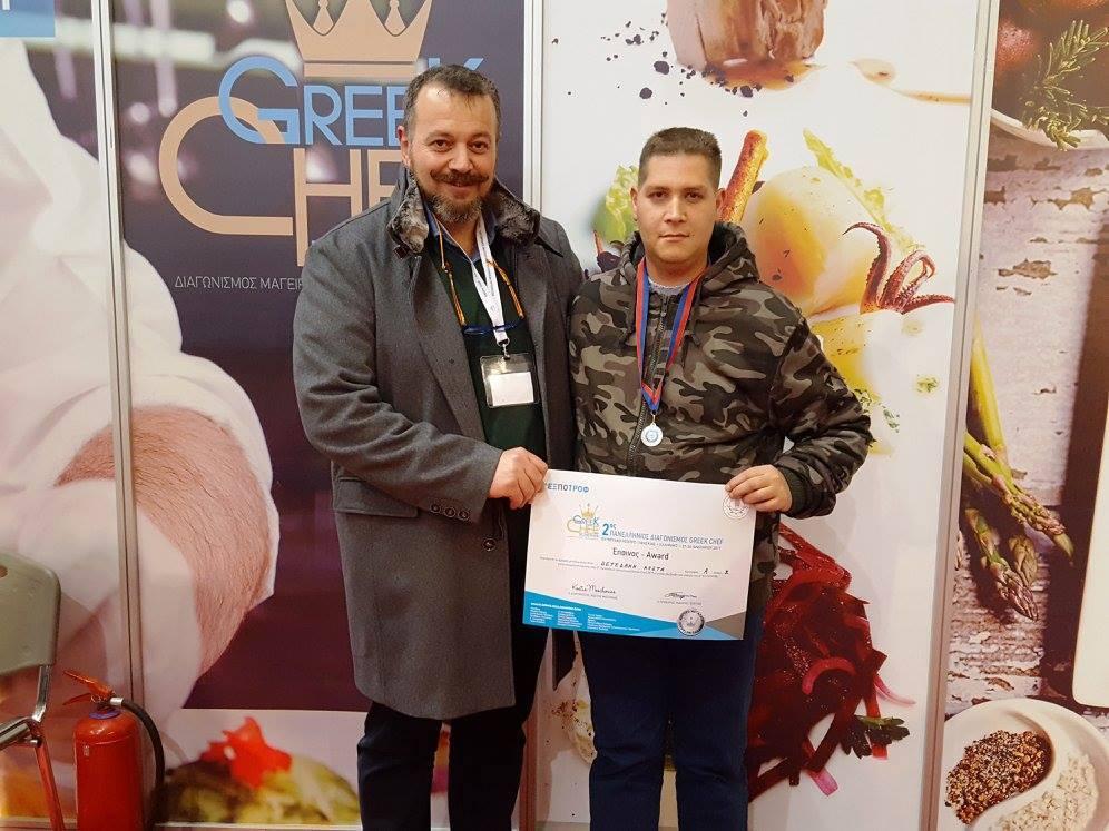 2oς Πανελλήνιος Διαγωνισμός Greek Chef 6