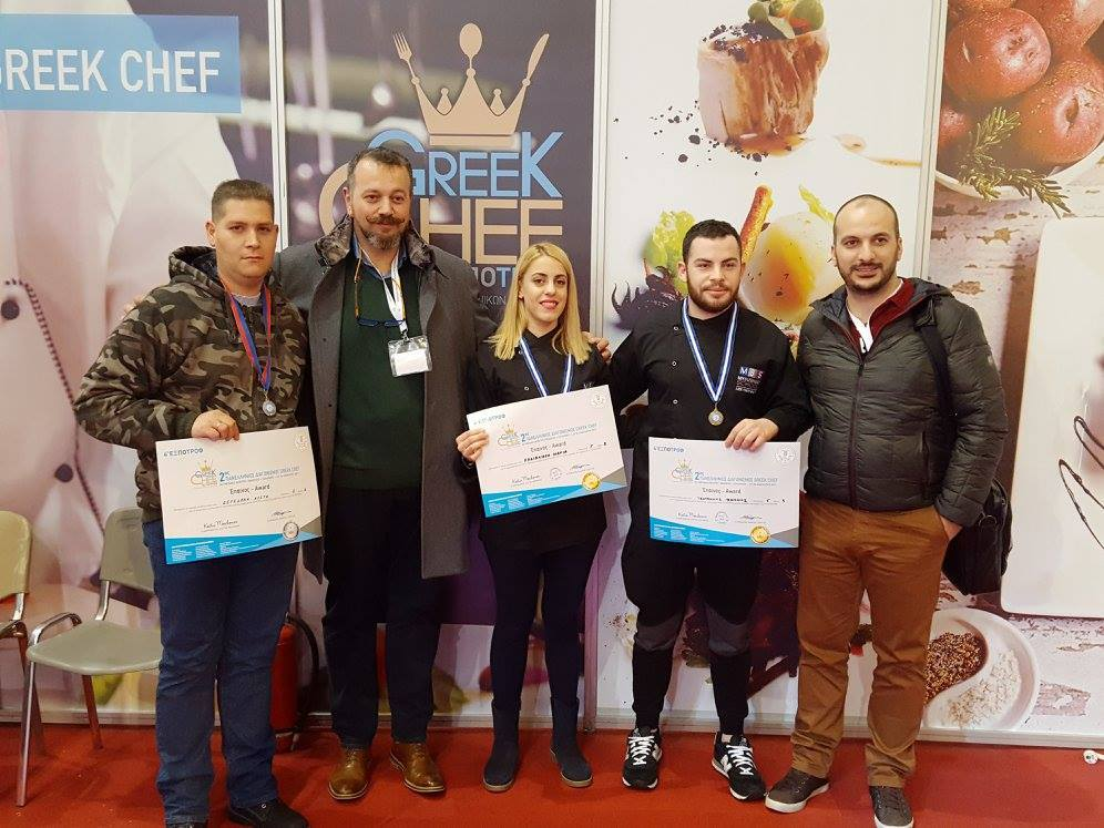 2oς Πανελλήνιος Διαγωνισμός Greek Chef 7