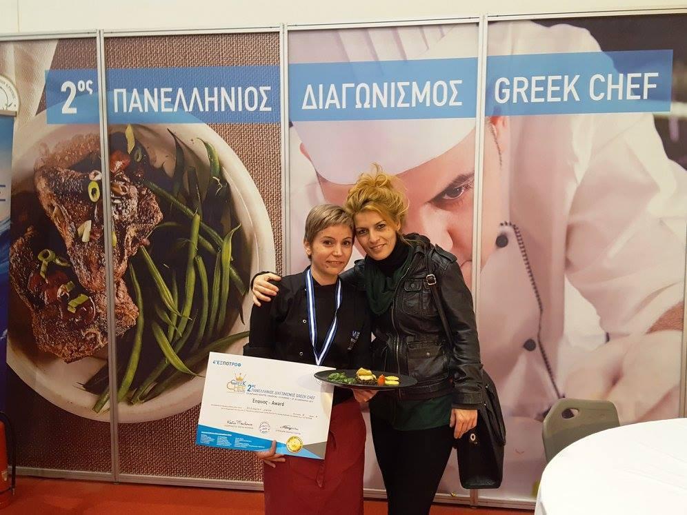 2oς Πανελλήνιος Διαγωνισμός Greek Chef