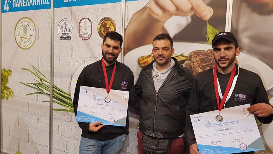 Συμμετέχουμε κάθε Χρόνο σε Πανελλαδικούς Διαγωνισμούς Μαγειρικής 2