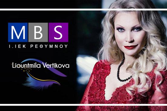 Σεμινάρια Βλεφαρίδων με την Verikova Lioudmila - ΙΕΚ MBS