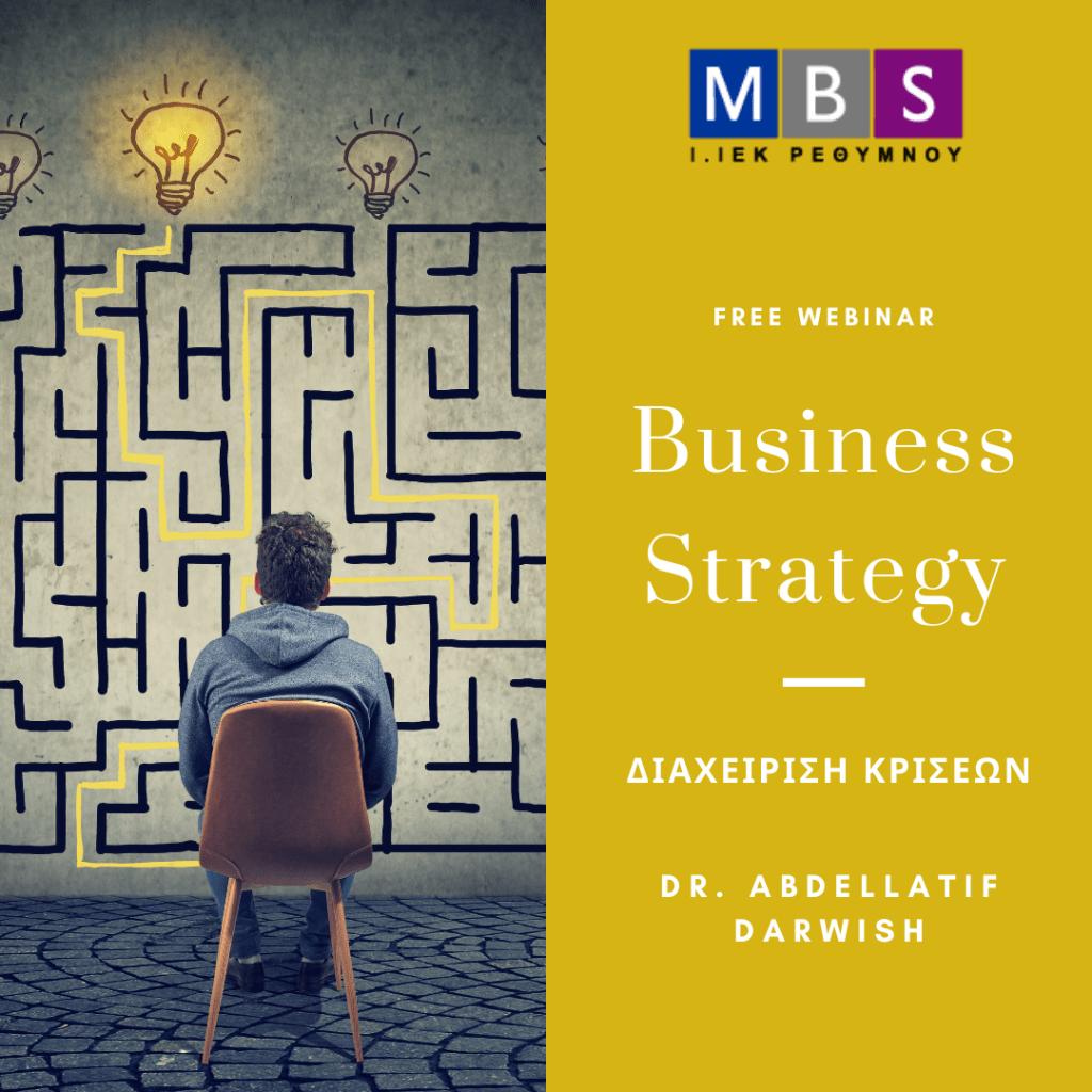 Webinar Business Strategy – Επιχειρηματικότητα με τον Dr. Latif Darwish